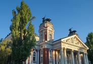 Stock Photo of Public Theatre Ivan Vazov