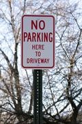no parking here to driveway - stock photo