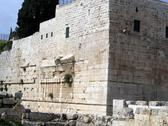 Stock Photo of walls of the second temple. robinson arch