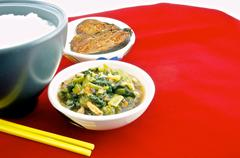 gruel in bowl with vegetarian - stock photo
