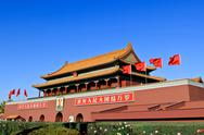 Stock Photo of Forbidden City Landmark in Beijing China