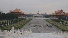National Chiang Kai-shek Memorial Hall - courtyard from temple platform Stock Footage