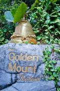 Model of golden mountain pagoda Stock Photos