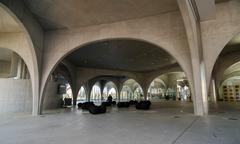 beautiful arc shape interior of modern library - stock photo