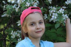 The young girl. Stock Photos