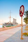 travel to st. petersburg-cruiser aurora - stock photo