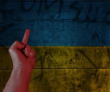 anti ukraine revolution - stock illustration