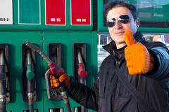 Gas Station Attendant - stock photo