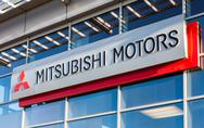 Stock Photo of the emblem mitsubishi on the office of official dealer