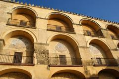 Arches of the mosque in cordoba Stock Photos