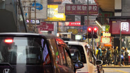 Stock Video Footage of Hong Kong downtown rushhour tourists Traffic commuters street scene China Asia