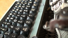 Old Typewriter On The Table - stock footage