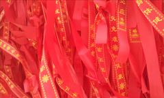 Chinese red ribbon background in the wind - stock photo