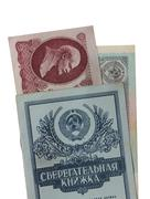 Savings book of bank ussr and the soviet roubles Stock Photos