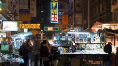 Hong Kong Yau Ma Tei Temple street night market shopping street China Asia Stock Footage