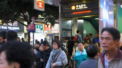 Hong Kong Sham Shui Po MTR metro station China Asia Stock Footage