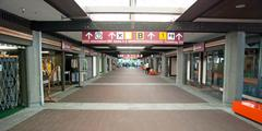 hilo international airport on big island, hawaii - stock photo