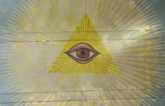 All seeing eye . Stock Photos