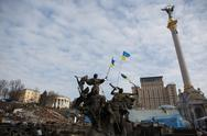 Stock Photo of kiev (kyiv), ukraine - march 1, 2014: ukrainian revolution, euromaidan. days