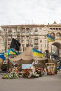 kiev (kyiv), ukraine - march 1, 2014: ukrainian revolution, euromaidan. days  - stock photo