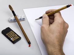 Writing brush Stock Photos