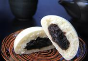 Stock Photo of Red bean paste bun
