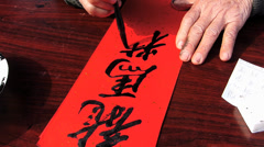 Chinese New Year Calligraphy Fai Chun writing Traditional Chinese culture - stock footage
