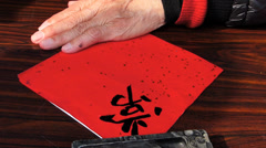 Chinese New Year Calligraphy Fai Chun writing Traditional Chinese culture Stock Footage