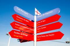 parque das nacoes, expo district in lisboa, portugal - stock photo
