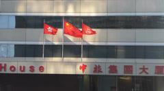 Hong Kong and China National Flags Hong Kong China Asia Stock Footage