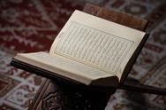 Stock Photo of koran holy book of muslims in mosque