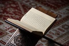 quran holy book of muslims in mosque - stock photo