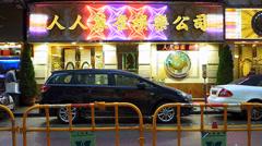Mahjong school gambling hall Hong Kong China Asia Stock Footage