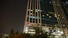 An evening tilt shot of the G tower Stock Footage