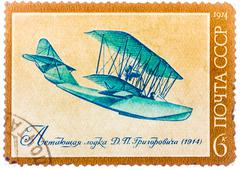 "Stamp printed by ussr (russia) shows aircraft with the inscription ""grigorovi Stock Photos"