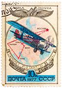 Postal stamp printed in rusia is shown by the airplane r-3 (ant-3) Stock Photos