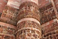 detail of qutub (qutb) minar, the tallest stone tower in the world, new delhi - stock photo
