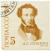 Stock Photo of stamp printed in russia (soviet union) shows portrait of alexander pushkin -