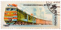 """Stock Photo of stamp printed in the ussr (russia) showing locomotive with the inscription """"c"""
