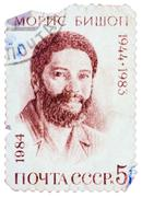 Stamp printed in ussr shows portrait of maurice bishop (1944-1983), grenada p Stock Photos