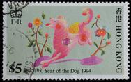 Stock Photo of hong kong  postage stamp shows year of the dog, circa 1994