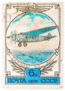 Postage stamp printed in the russia shows airplane k-5 Stock Photos