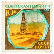 Postage stamp printed in the ussr shows geology, oil, petroleum tower Stock Photos