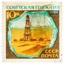 Stock Photo of postage stamp printed in the ussr shows geology, oil, petroleum tower