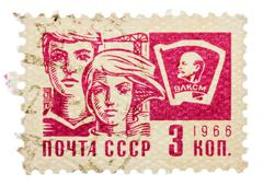 postcard printed in the ussr shows the all-union leninist young communist lea - stock photo