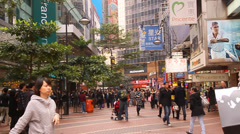 A daytime scene in a busy shopping square in Hong Kong island Stock Footage