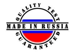 Stock Illustration of quality test guaranteed stamp