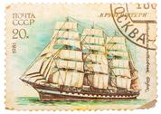 Stock Photo of stamp printed in former russia shows a three-masted barque krusenstern
