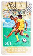 stamp printed in mongolia shows football world championship of juniors in uss - stock photo