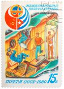Stamp printed in the soviet union devoted to the international partnership be Stock Photos